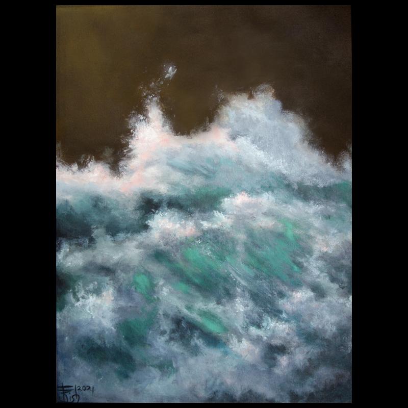 Взмах - Wave